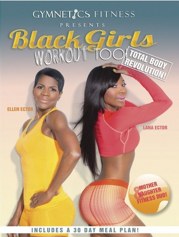 Gymnetics Fitness: Presents Black Girls Workout Too (2013)