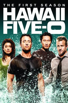 Hawaii Five-0, First Season New 6DVD