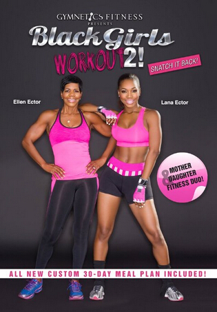 BLACK GIRLS WORKOUT TOOI