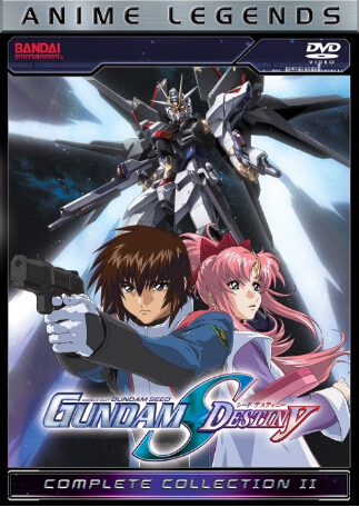 Mobile Suit Gundam Seed Destiny: Complete Collection 2