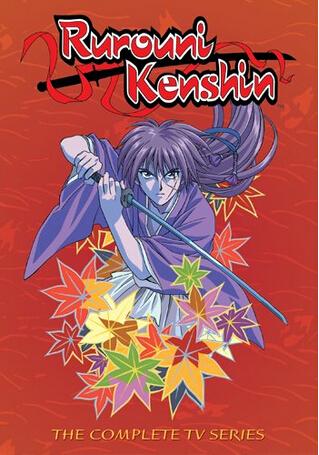 Rurni Kenshin