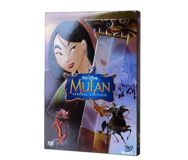 Mulan -2