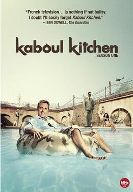 Kaboul Kitchen: Season 1