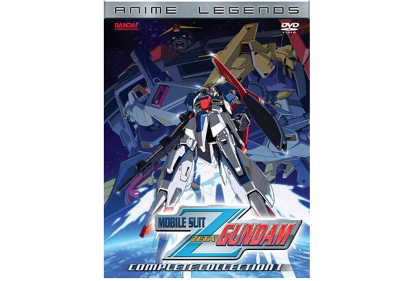 Mobile Suit Zeta Gundam-1