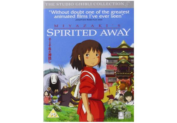 spirited-away-uk-region-1