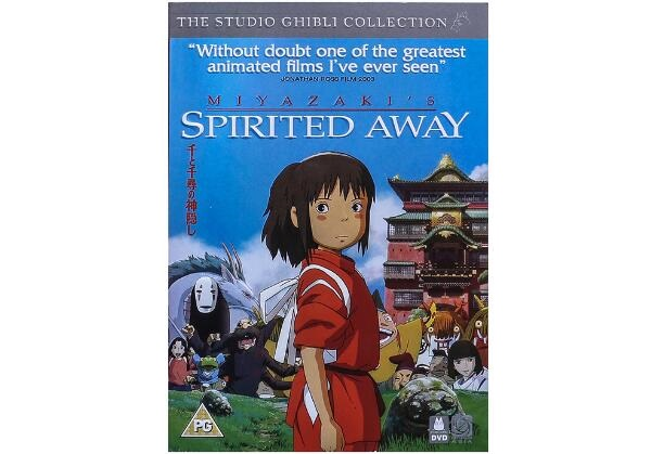 spirited-away-uk-region-3