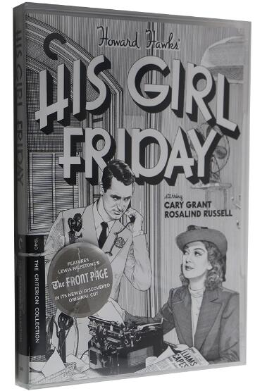 His Girl Friday – Film