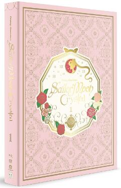Sailor Moon Crystal: Set 1 – Limited Edition