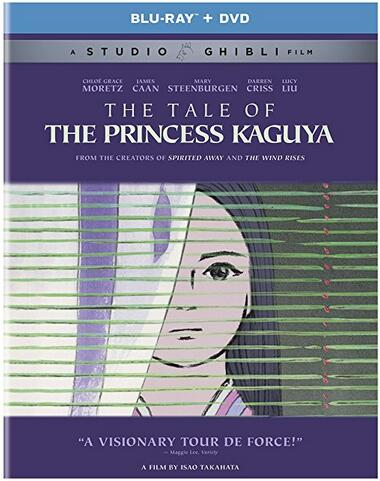The Tale of the Princess Kaguya [Blu-ray]