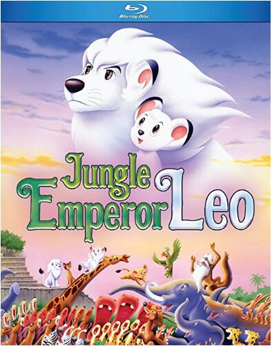 Jungle Emperor Leo Blu Ray [Blu-ray]