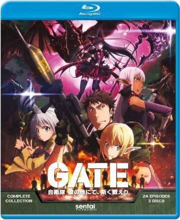 Gate [Blu-ray]