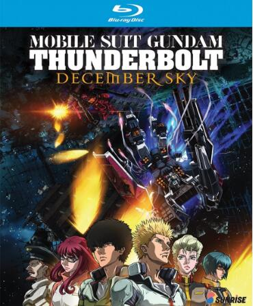 Mobile Suit Gundam Thunderbolt: December Sky [Blu-ray]