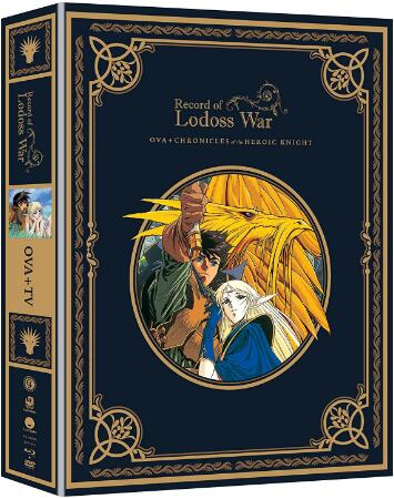 Record of Lodoss War The Complete OVA Series [Blu-ray]