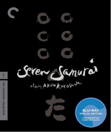 Seven Samurai [Blu-ray]