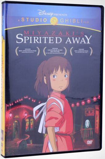 Spirited Away 2003