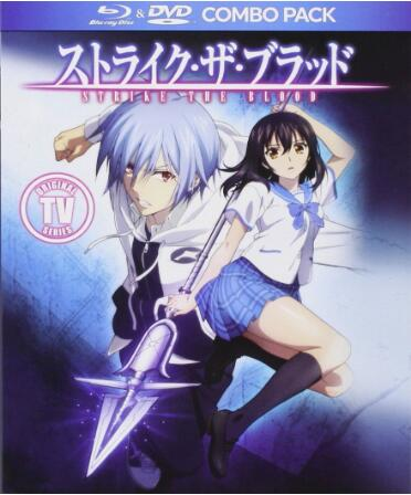 Strike the Blood TV Series Collection [Blu-ray]
