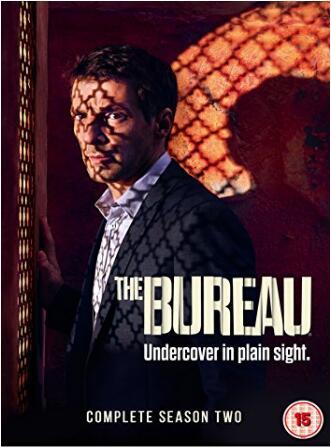The Bureau: Season 2 – UK Region