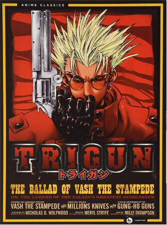 Trigun Complete Series
