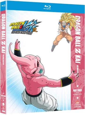 Dragon Ball Z Kai: The Final Chapters – Part Three [Blu-ray]