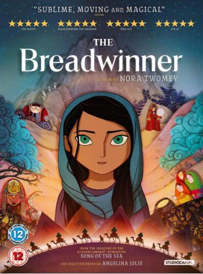 The Breadwinner – region 2