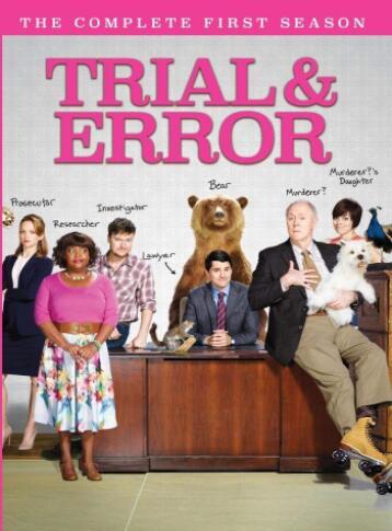 Trial & Erro: Season 1