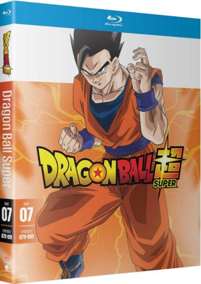 Dragon Ball Super: Part Seven [Blu-ray]