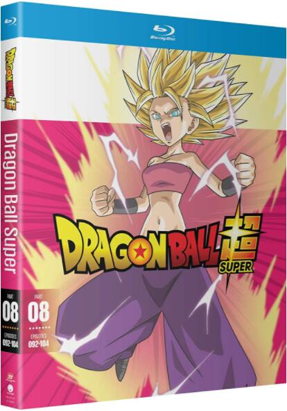Dragon Ball Super: Part 8 [Blu-ray]