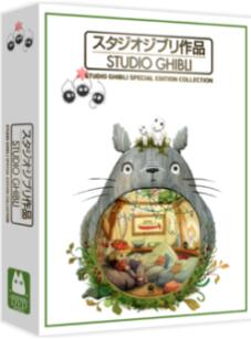 Studio Ghibli: Special Edition Collection